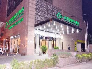 산수이 트렌드 호텔 (풀리화 브랜치)  (Shanshui Trends Hotel (Fulihua Branch))