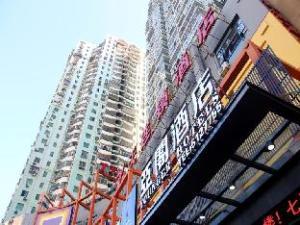 Xiamen Yage Hotel