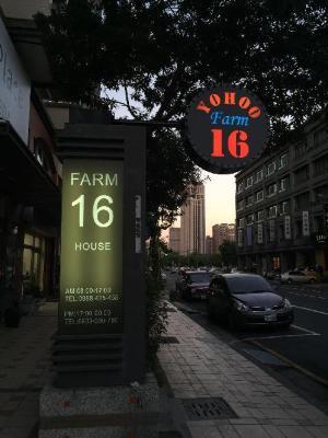 YO.HOO FARM 16 HOUSE