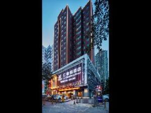 Shenzhen Ren Shan Heng Hotel