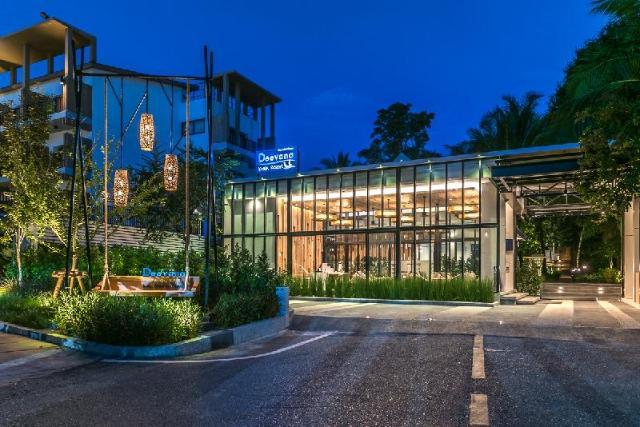 ดีวานา กระบี่ รีสอร์ต – Deevana Krabi Resort
