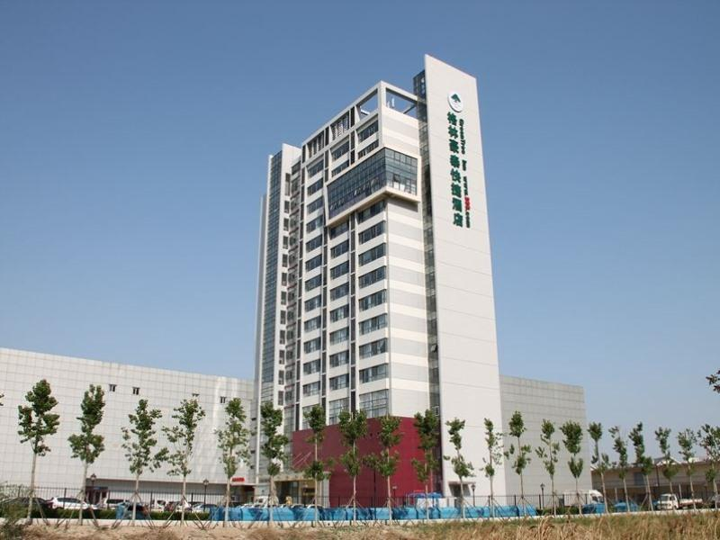GreenTree Inn Tianjin JinNan ShuangLin Metro Station Express Hotel