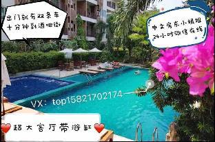 C4 Pattaya Downtown Villa Garden อพาร์ตเมนต์ 2 ห้องนอน 1 ห้องน้ำส่วนตัว ขนาด 66 ตร.ม. – เขาพระตำหนัก