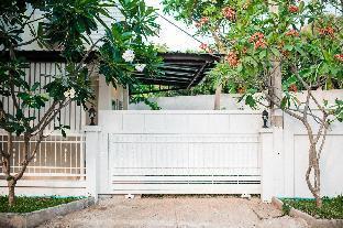 Private Cozy House in City with small garden บ้านเดี่ยว 3 ห้องนอน 2 ห้องน้ำส่วนตัว ขนาด 70 ตร.ม. – ช้างคลาน