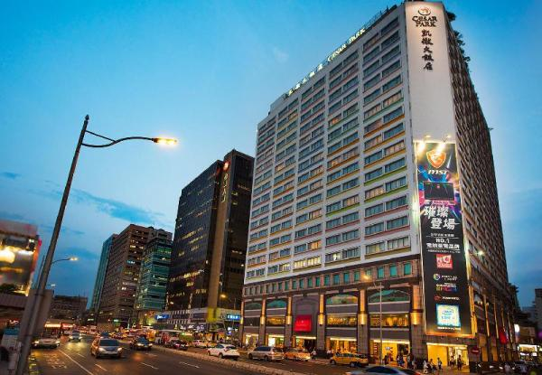 Caesar Park Hotel Taipei Taipei
