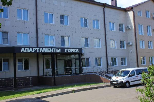 Gorki Apartments Domodedovo Moscow