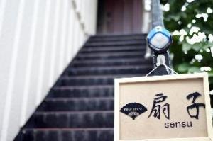 Guest House Sensu