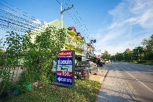 Malai Place Lampang มาลัยเพลส ลำปาง