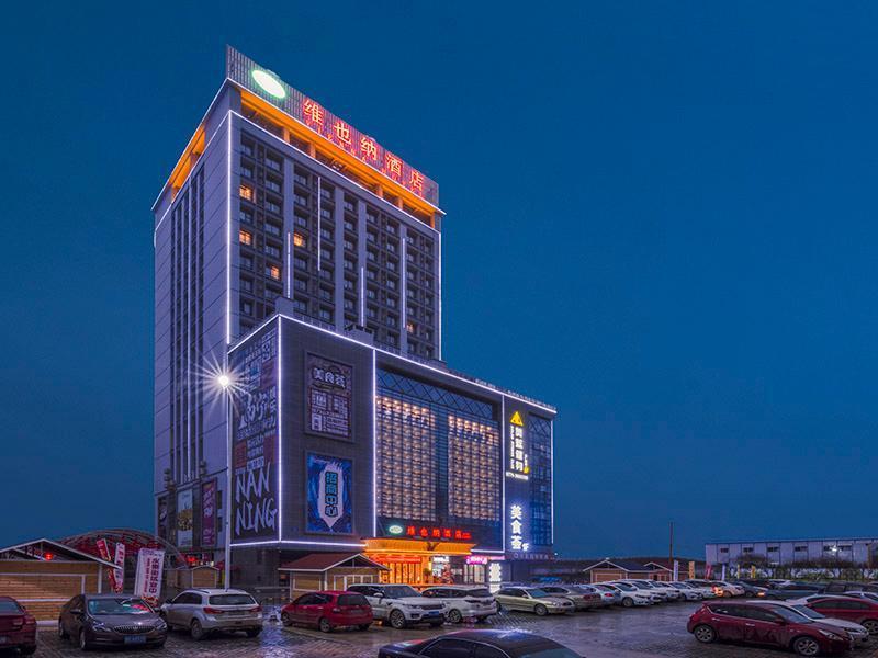 Vienna Hotel Nanning Xiangsi Lake university town Guangyi branch