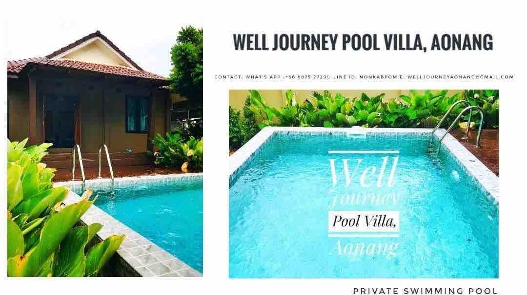 Well Journey Pool Villa , Aonang-Krabi 1 ห้องนอน 1 ห้องน้ำส่วนตัว ขนาด 50 ตร.ม. – อ่าวนาง