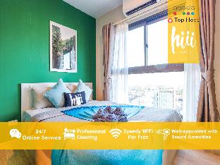 [Ratchada]アパートメント(30m2)| 1ベッドルーム/1バスルーム [hiii]Forest Sea|BoundlessPool|Ramkhamhaeng-BKK243