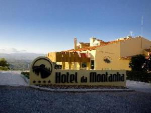โรงแรม ดา มอนทานฮา (Hotel da Montanha)