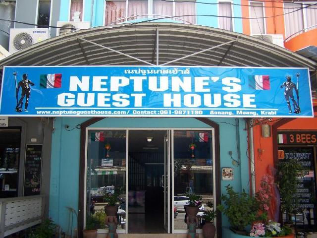 เนปจูน เกสต์เฮาส์ – Neptune's Guesthouse