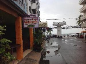 밤버스 모텔  (Bambus Motel)