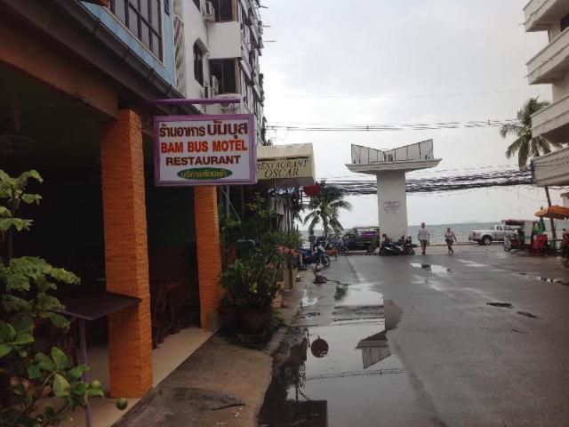 บัมบุส โมเต็ล – Bambus Motel