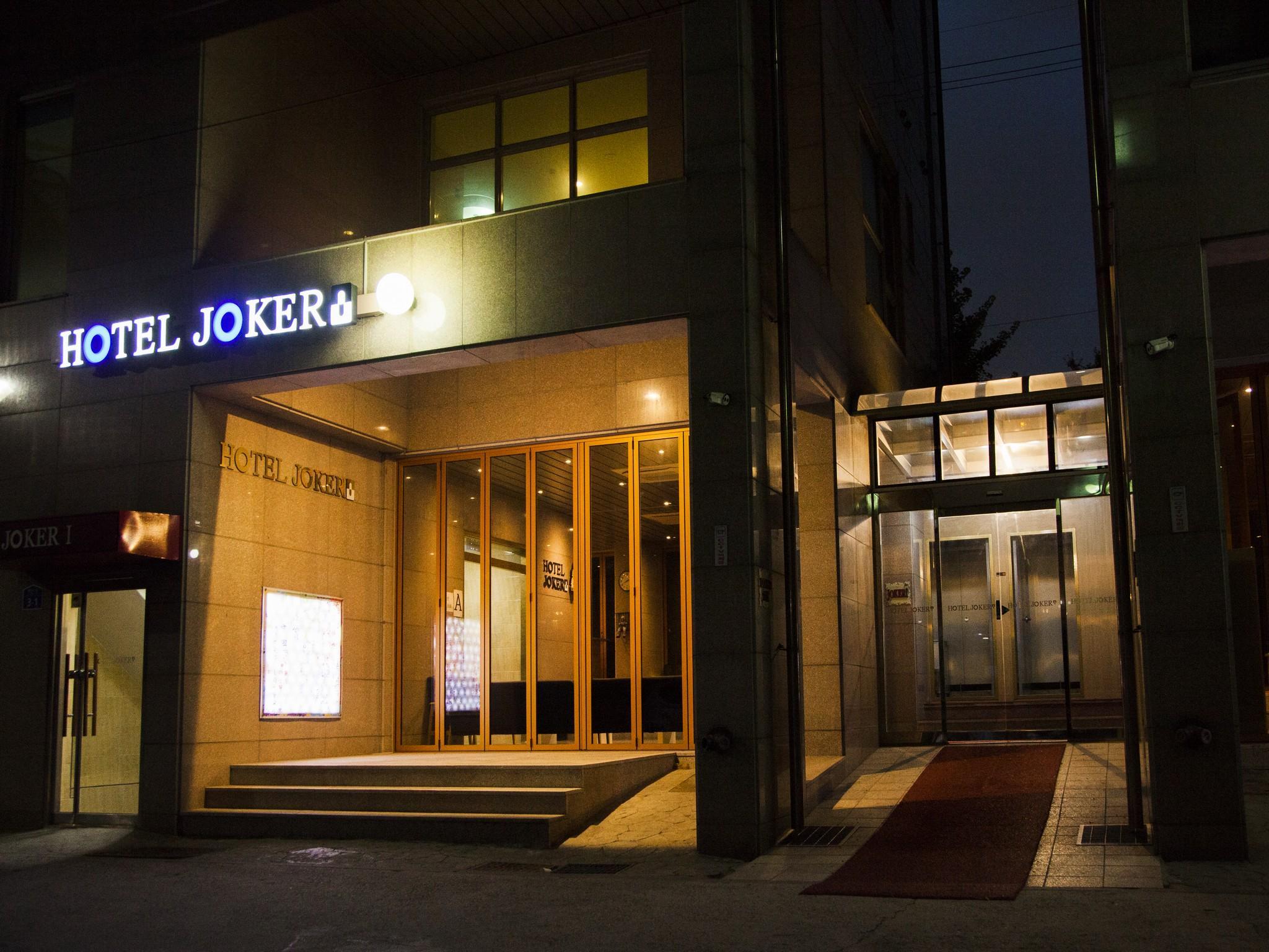 Hotel Joker 1