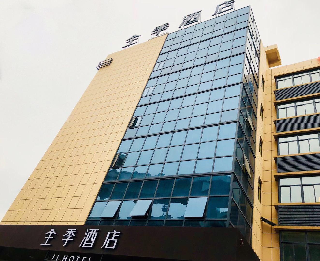 JI Hotel Shanghai Hongqiao National Exhibition and Convention Centre Huaxiang Road