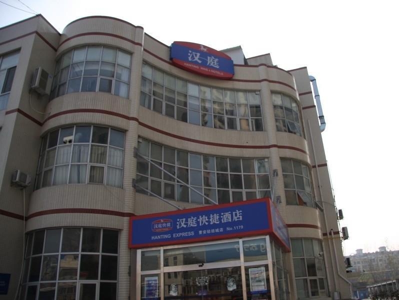 Hanting Hotel Shanghai Cao'an Textile Market