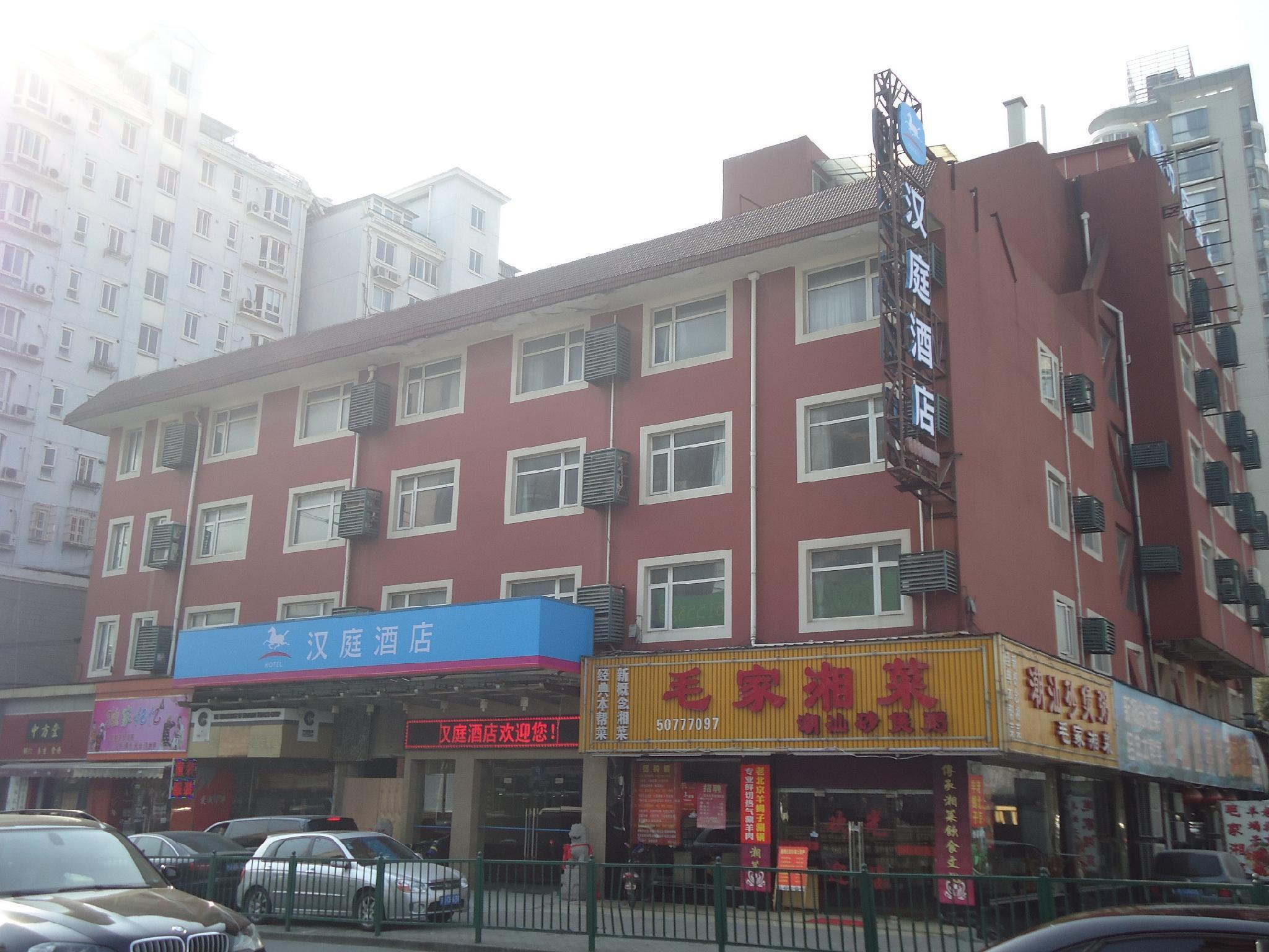 Hanting Hotel Shanghai Lujiazui Zhangyang Road