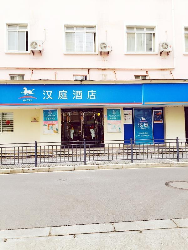 Hanting Hotel Shanghai Zhizaoju Road