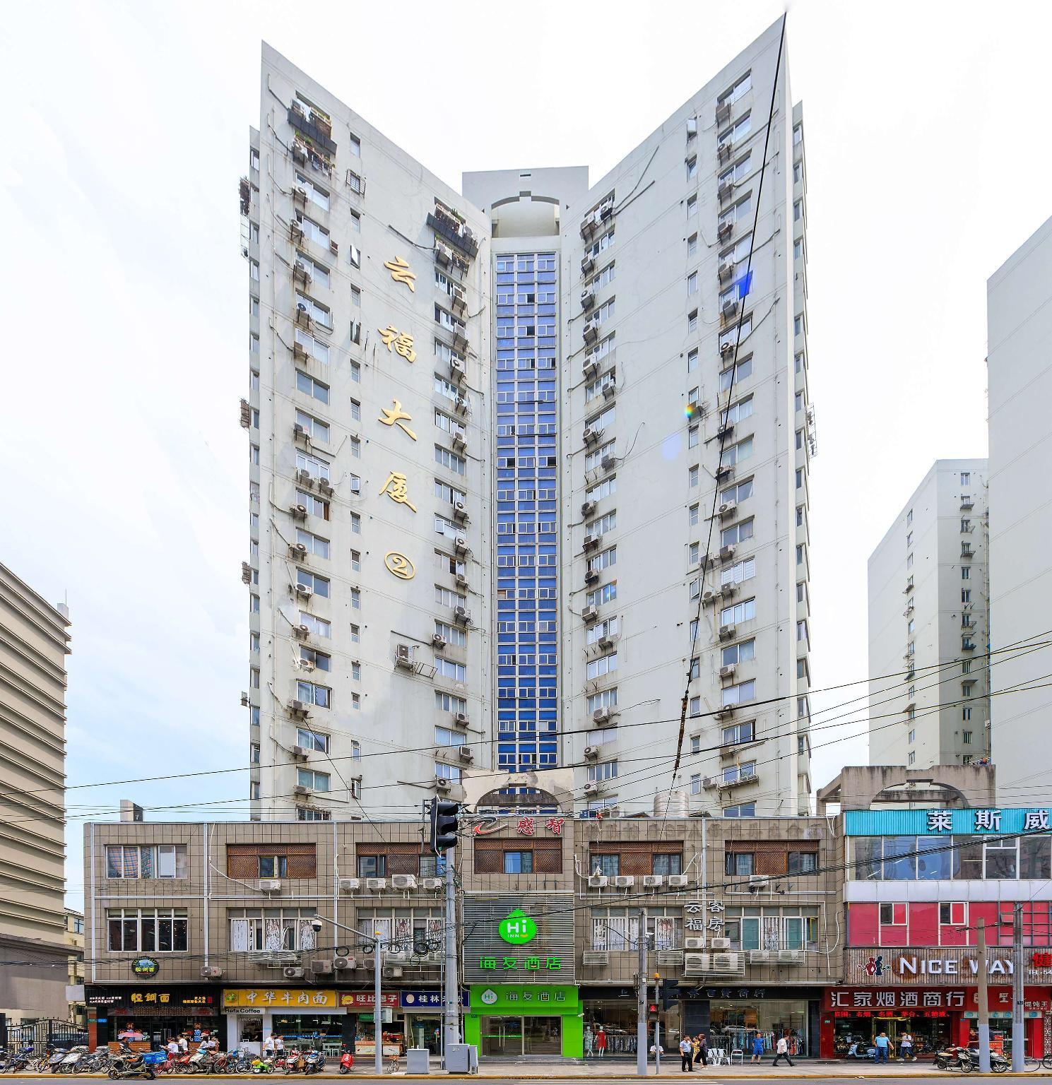 Hi Inn Shanghai Jiashan Road Metro Branch Two
