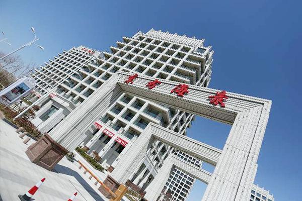 Monochrome Hotel Qingdao Seaview Chengshi Yangtai
