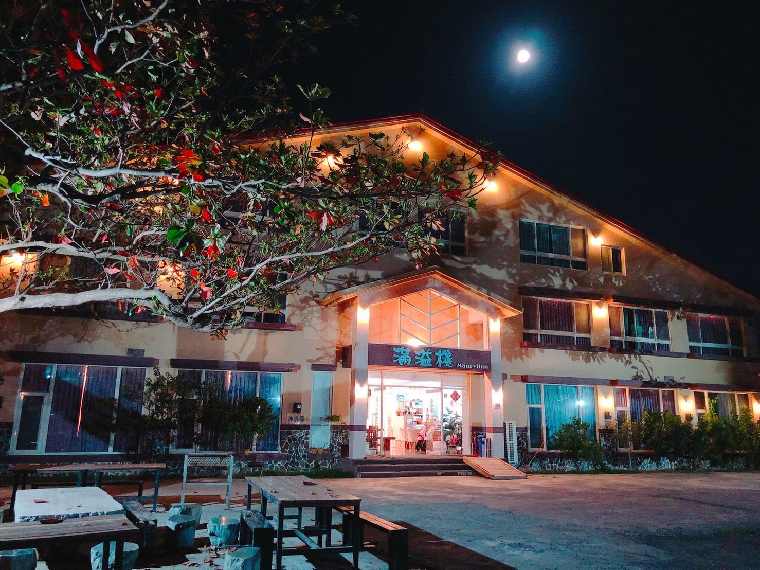 Mangyi Inn