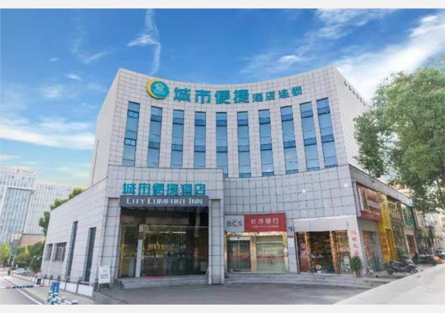 City Comfort Inn Changsha East Bus Station