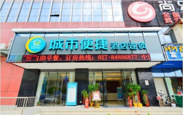City Comfort Inn Wuhan Sixin Avenue Metro Staion