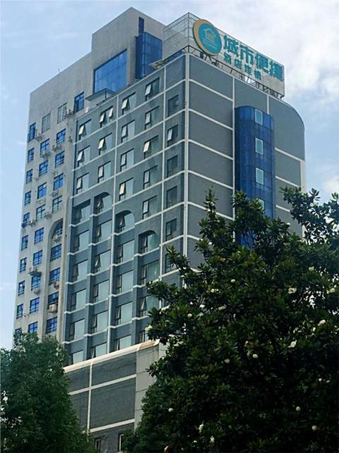 City Comfort Inn Changsha Tangshuili Fuyou