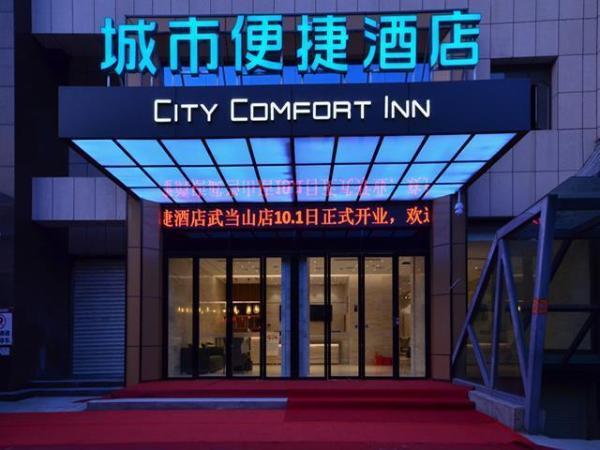 City Comfort Inn Shiyan Wudang Mountain Shiyan