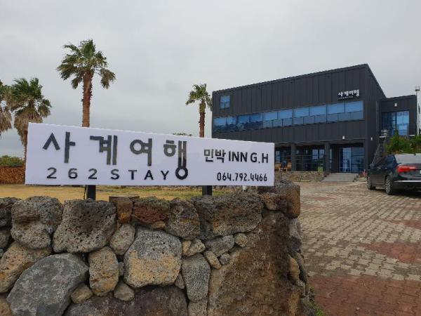 Sagye Travel Guesthouse Jeju Island
