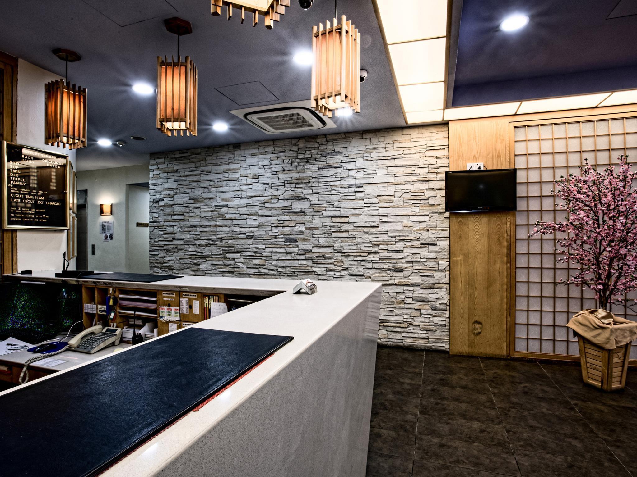 Hotel 81 Sakura