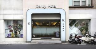 Dandy Hotel Daan Branch - Taipei