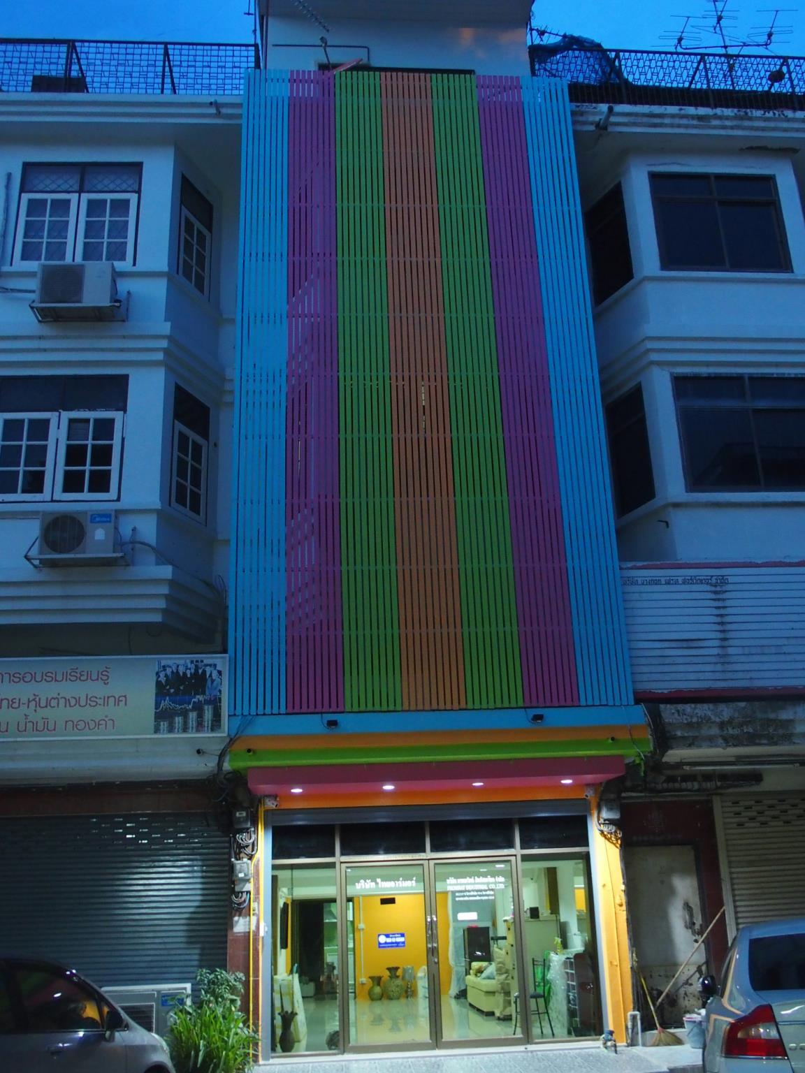 Donmuang Airport Residence