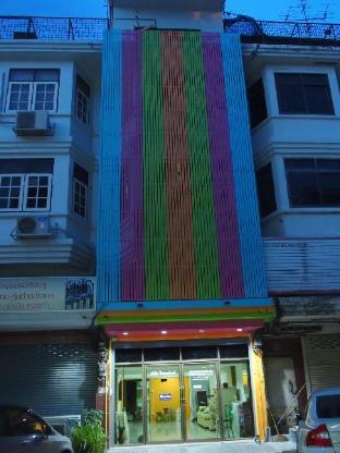 Donmuang Airport Residence ดอนเมือง แอร์พอร์ต เรสซิเดนซ์