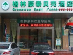 GreenTree Inn Shenzhen Longhua Bus Station Shell Hotel