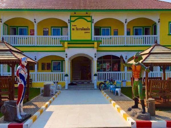 Na Wanwarn resort Mukdahan