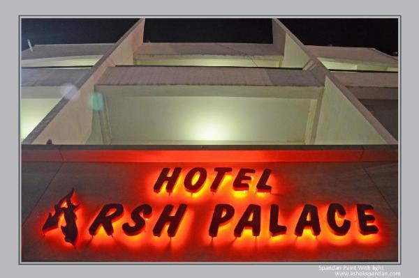 Hotel Arsh Palace Mundra