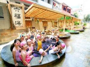 Chuang-Tang Spring SPA Hotel