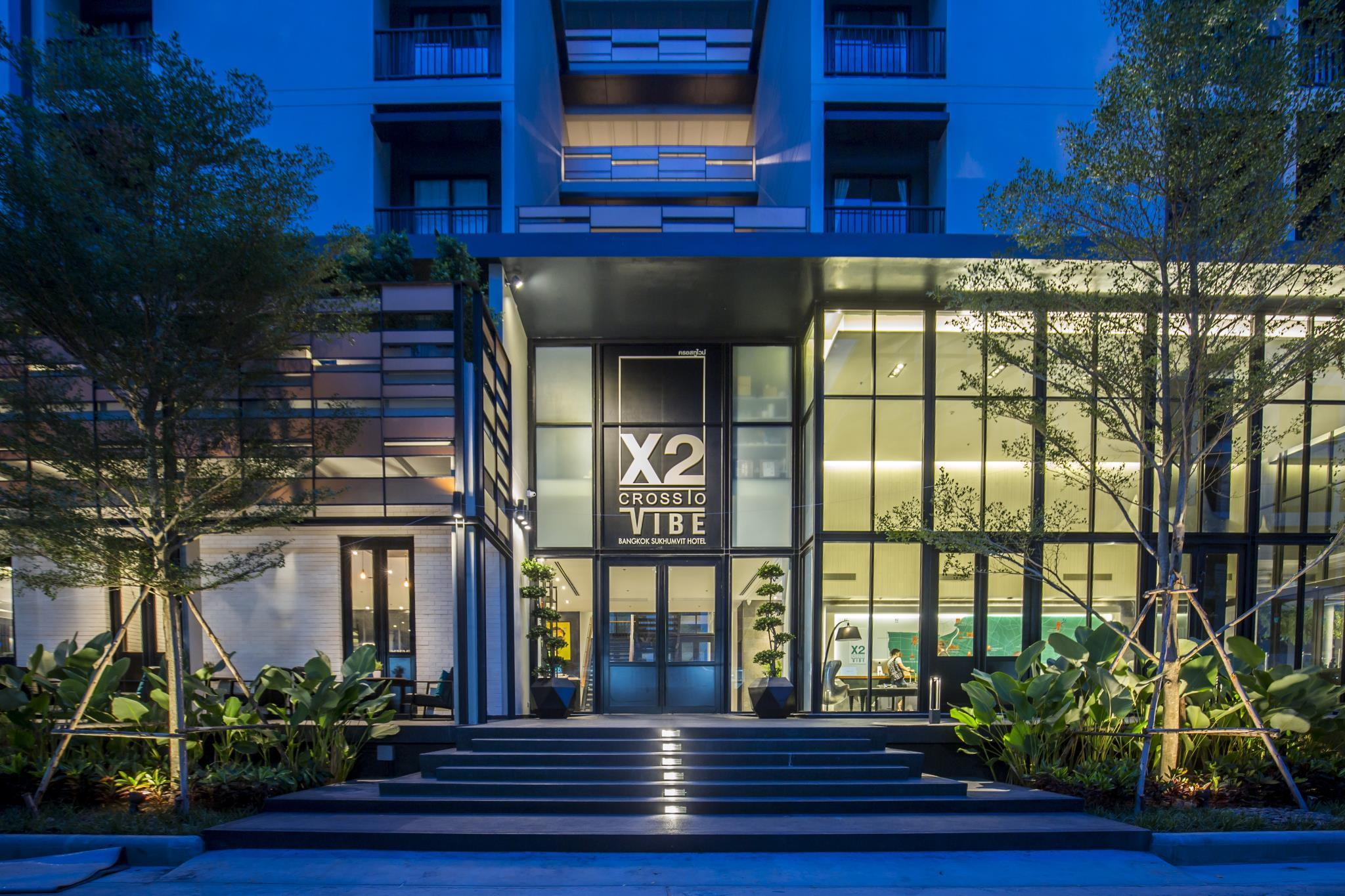 X2 Vibe Bangkok Sukhumvit