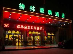 GreenTree Inn Xuzhou Medical School Wanda Plaza Business Hotel