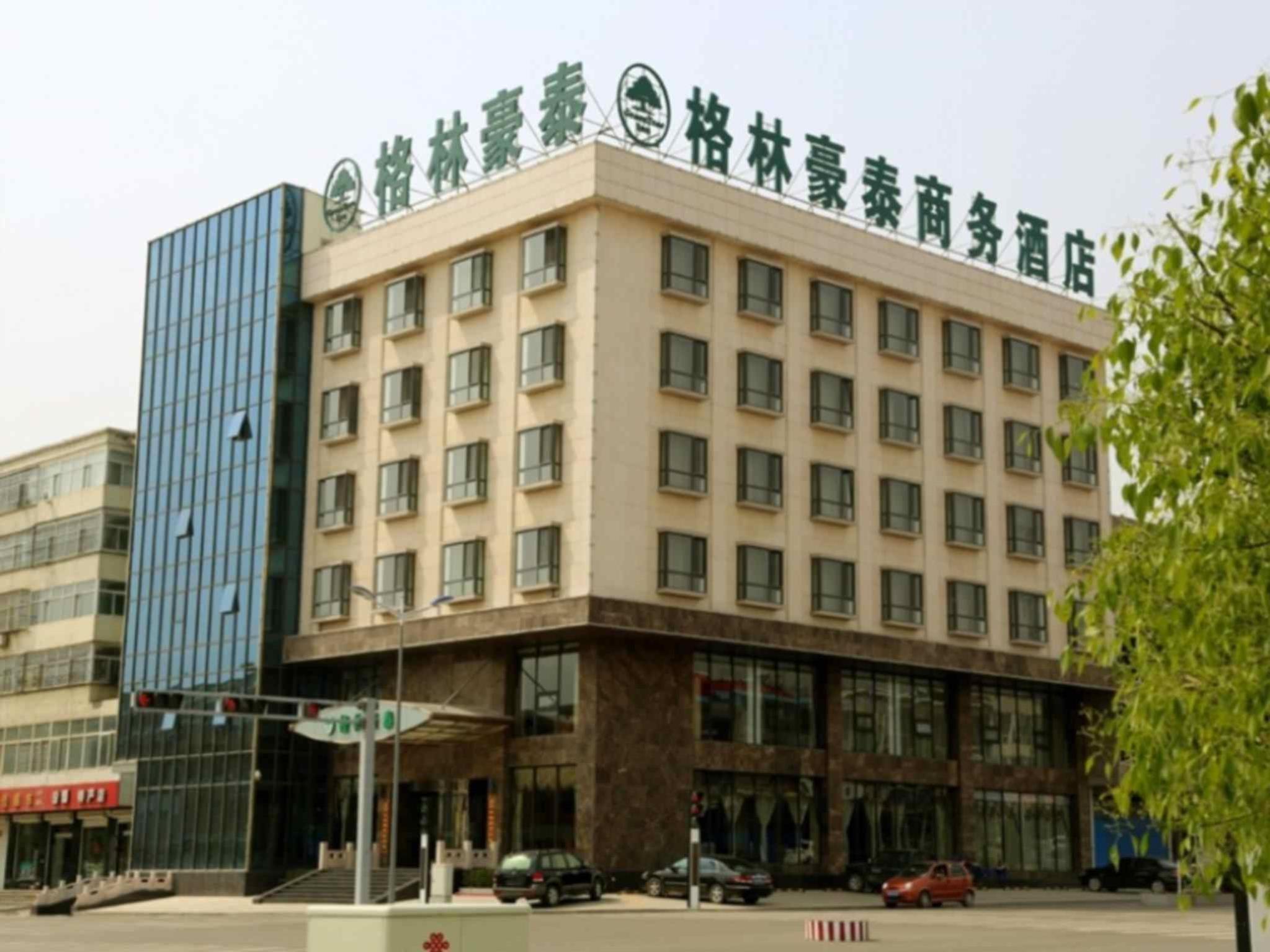 GreenTree Alliance ZheJiang FengHua YinTai City NanShan Road Hotel