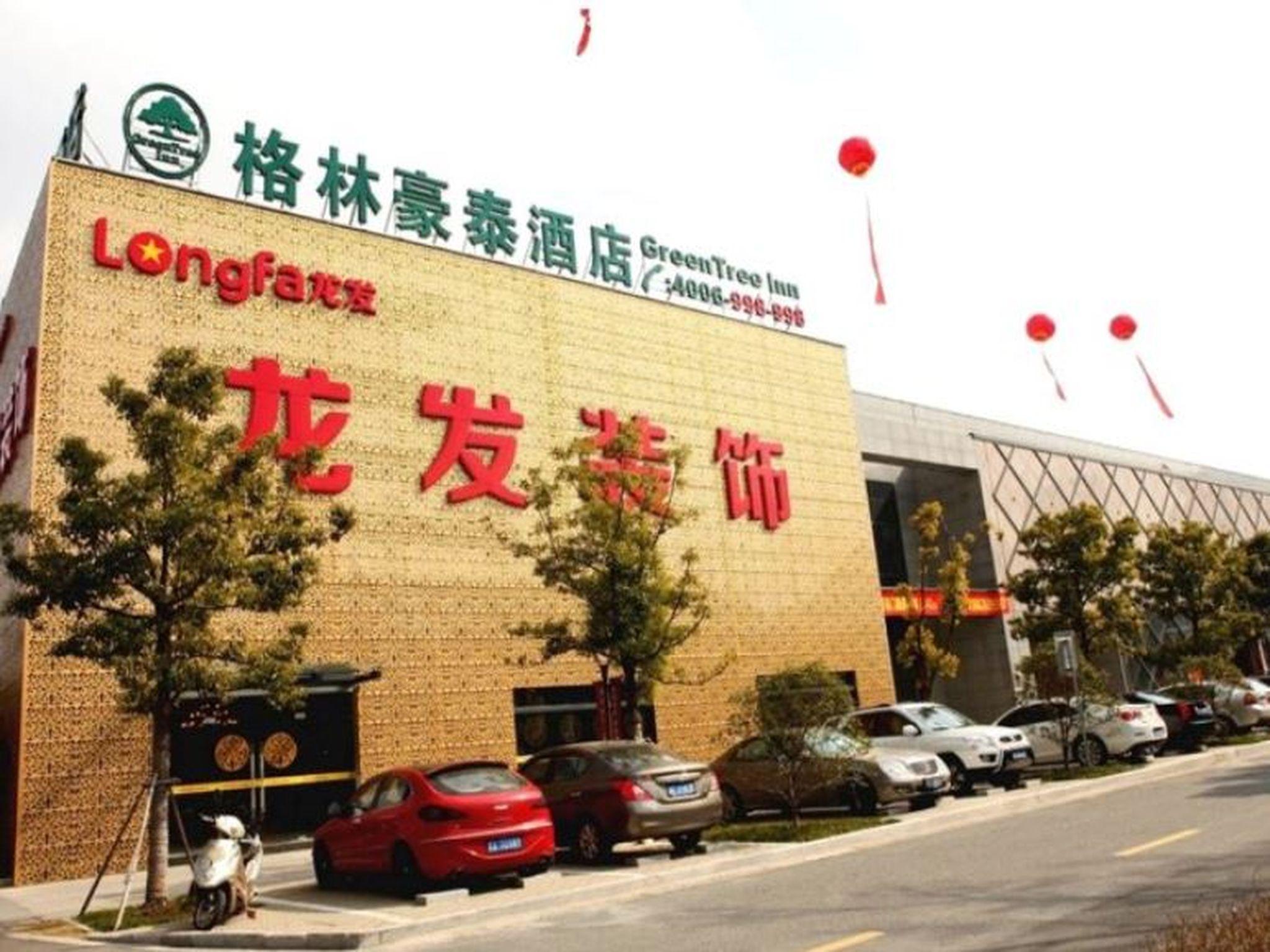 GreenTree Inn Suzhou Garden Jinji Lake DLHET Xinghu Street Business Hotel