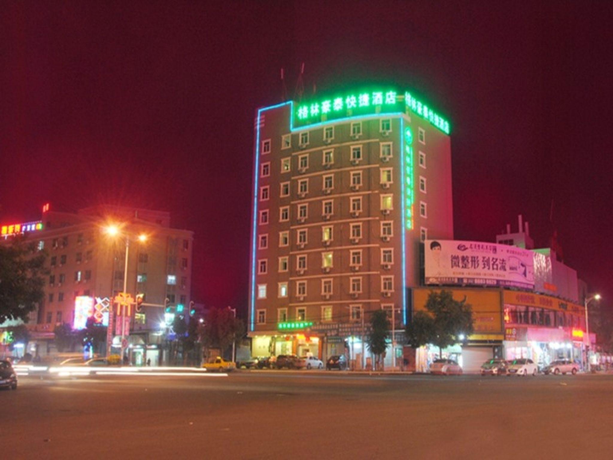 GreenTree Inn Guangdong Chaozhou Chao'an Bus Station Chaoshan Road Express Hotel
