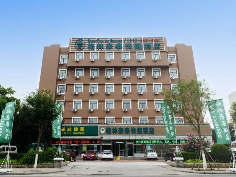 GreenTree Inn Tianjin WuQing YonGYAng  W  Road Renmin Hospital Express Hotel