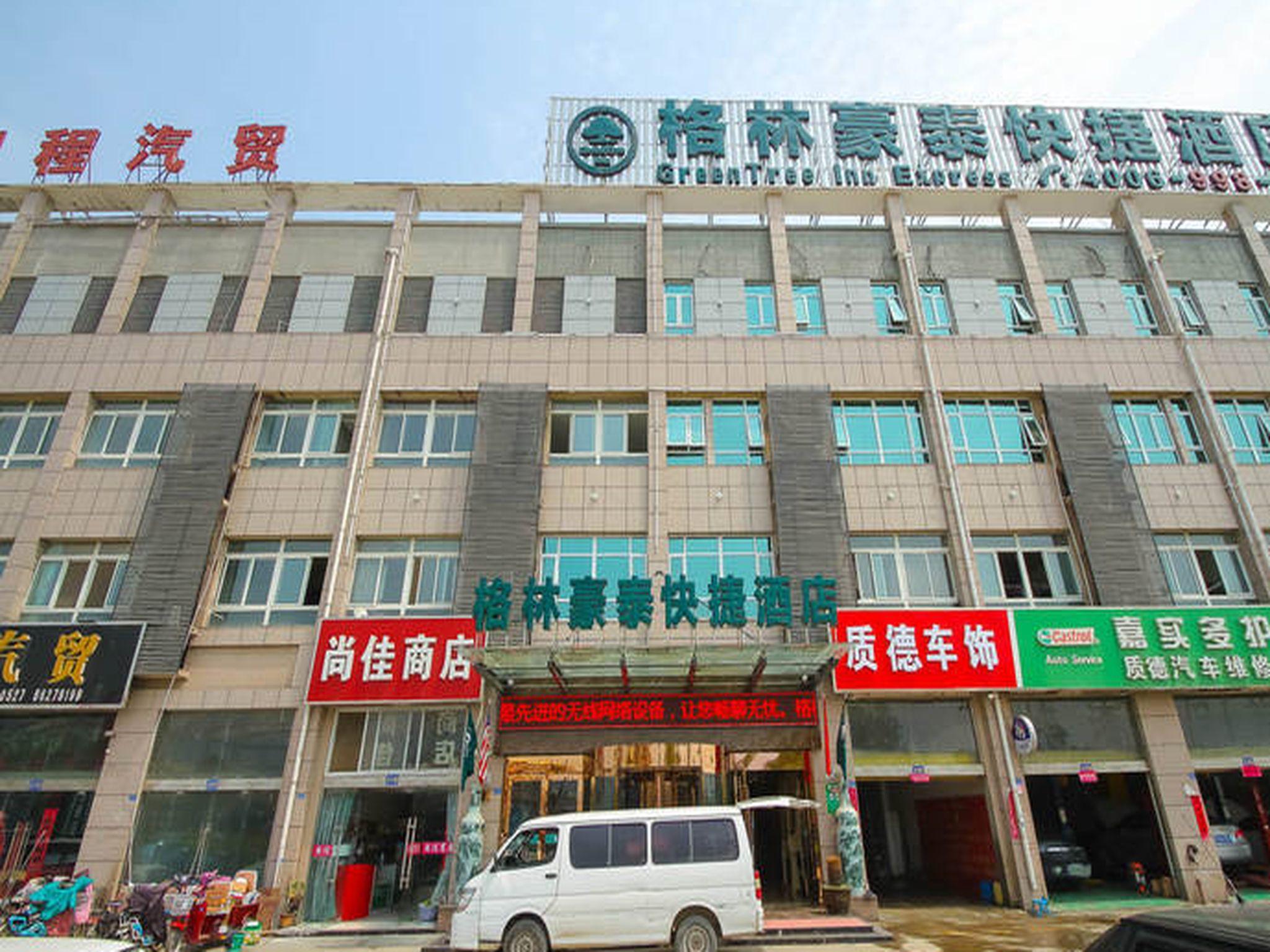 GreenTree�Inn Suqian Sihong Passenger Station Zhongyuan Logistics District Hotel L
