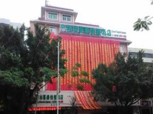 GreenTree Inn HePu Huanzhu South Road Transit Center Express Hotel