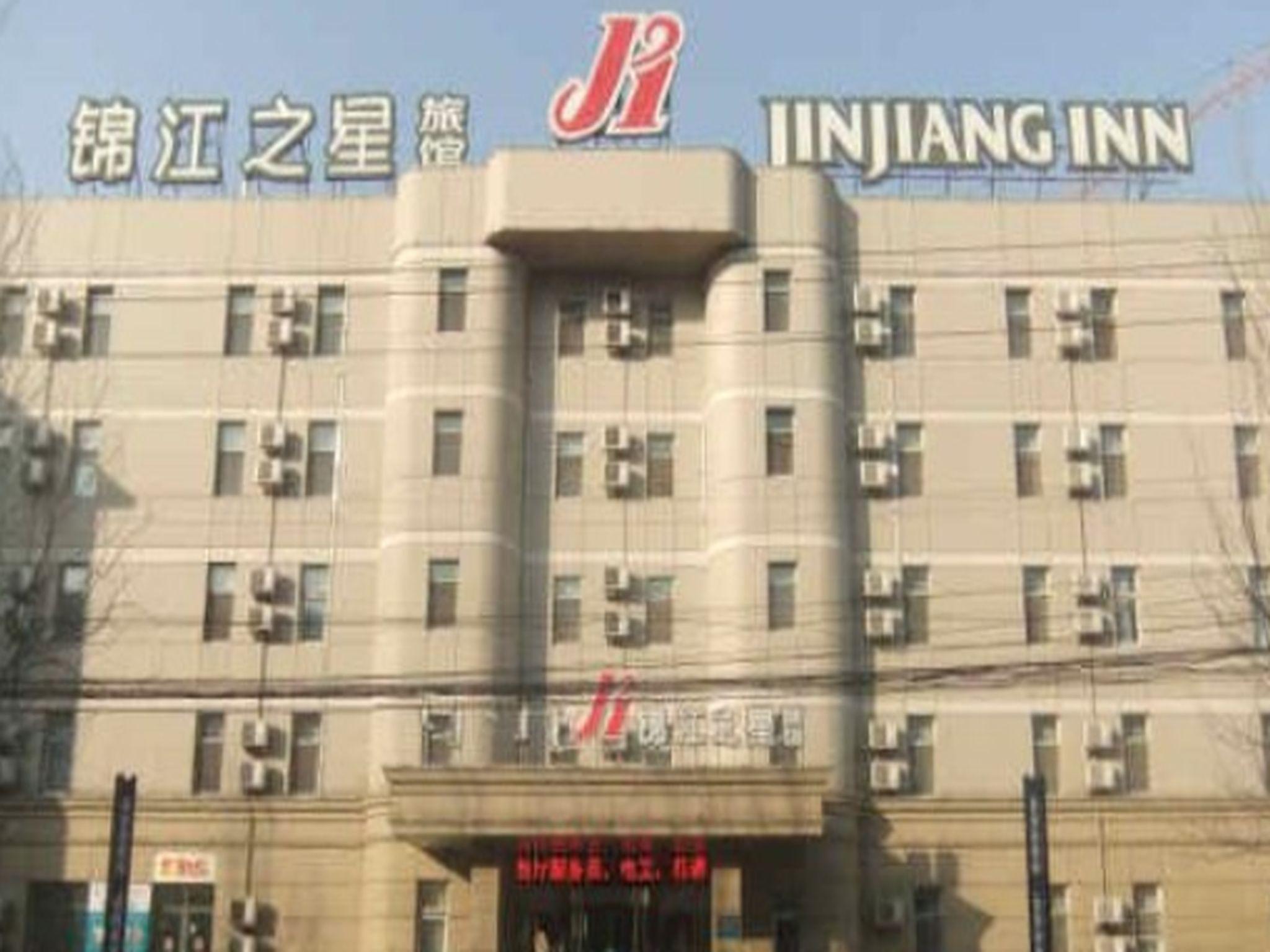 Jinjiang Inn Hohhot South Hulun Buir Road
