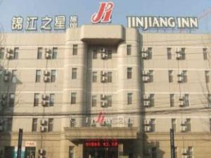 Jinjiang Inn Hohhot South Hulun Buir Road